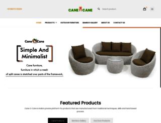 caneocane.in screenshot