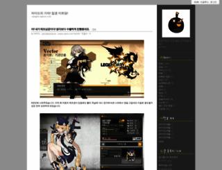 cangelx.egloos.com screenshot