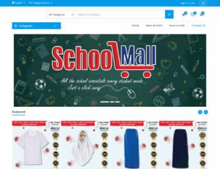 canggih.com.my screenshot
