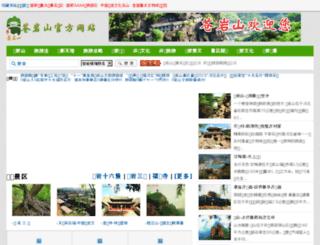 cangyanshan.net screenshot