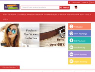 canindiaemall.com screenshot