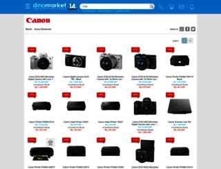 canonelectronic.dinomarket.com screenshot