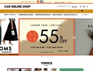 canshop.jp screenshot