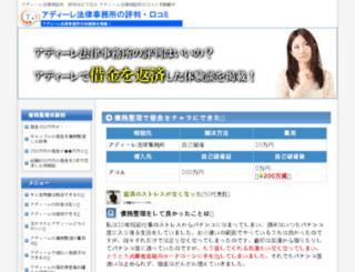 cantalk9000.com screenshot