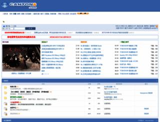 canton8.com screenshot
