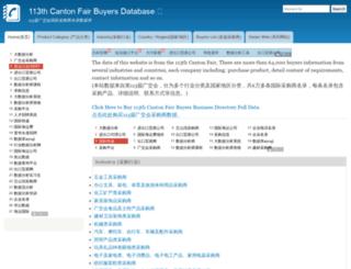 cantonfair113.mingluji.com screenshot