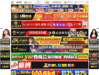 canwu.net screenshot