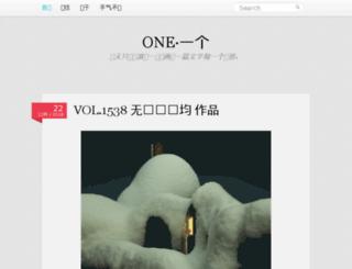 caodan.org screenshot