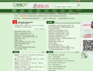caogen.com screenshot
