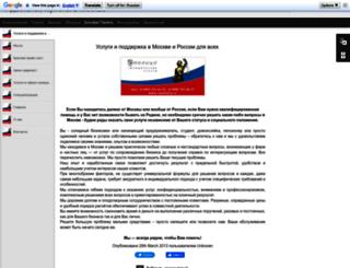 caostolica.com screenshot