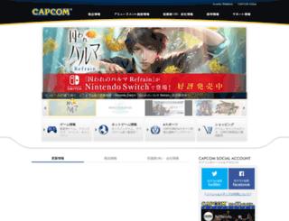 capcomvancouver.com screenshot