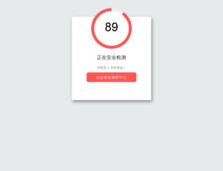 capdaseworld.com screenshot