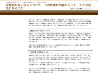 capecoralsmokeshop.com screenshot