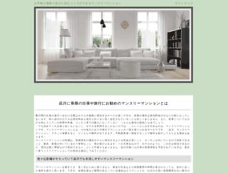 capetown-webdesigns.com screenshot