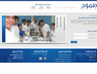capital-edu-kw.net screenshot