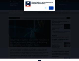 capital.gr screenshot