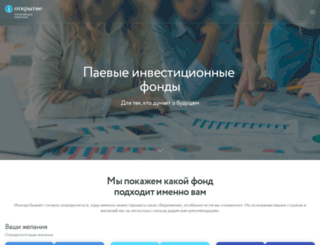 capital.open-am.ru screenshot