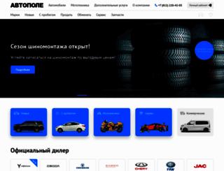 capitalauto-kudrovo.ru screenshot