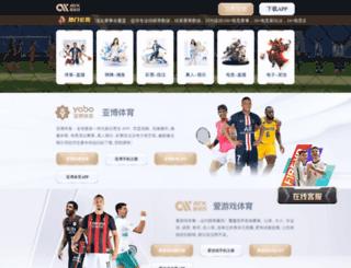 capnewera.com screenshot