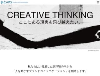 caps-association.co.jp screenshot