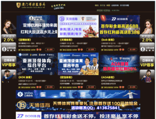 capsdomain.com screenshot