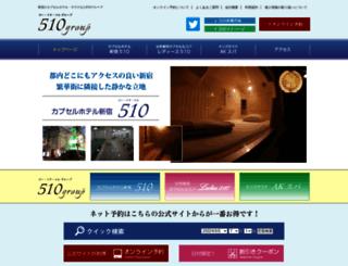 capsule510.jp screenshot