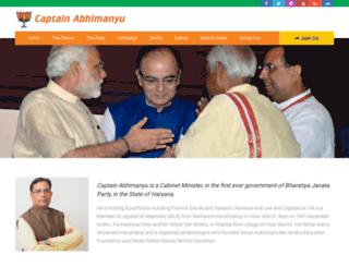 captainabhimanyu.in screenshot