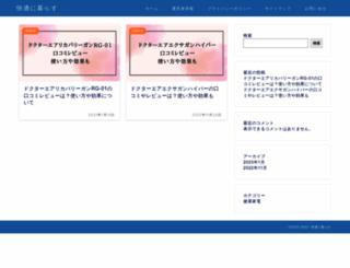 captchme.com screenshot