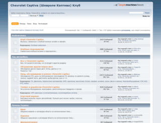 captiva-club.org.ua screenshot