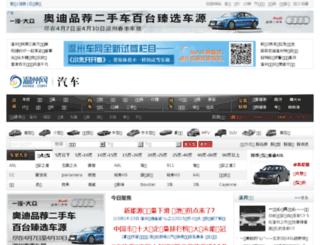 car.66wz.com screenshot