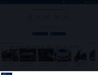 car.gr screenshot