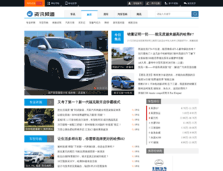 car.xinzuojia.com screenshot