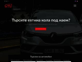 car1.bg screenshot