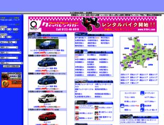 car489.jp screenshot
