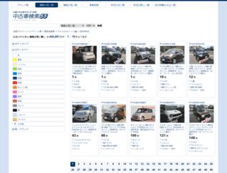 car55.info screenshot
