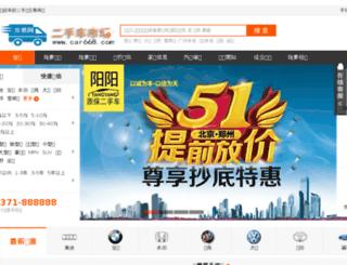 car668.com screenshot