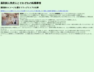 cara-alami.net screenshot