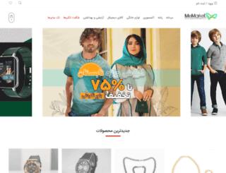 carana.eshopfa.net screenshot