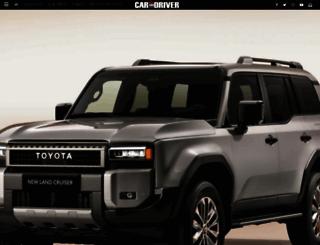 caranddriver.gr screenshot