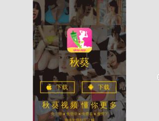 carandtrucktalk.com screenshot
