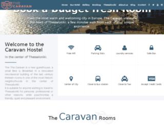 caravan.cactuserp.gr screenshot
