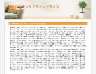 carbatteryv.com screenshot