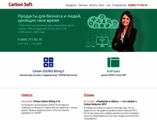 carbonsoft.ru screenshot