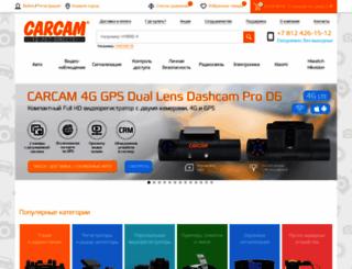 carcam.ru screenshot
