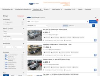 carcenter.car.gr screenshot