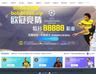 carcochin.com screenshot