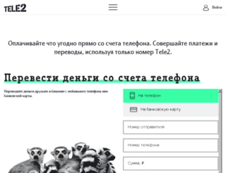 card-transfer.tele2.ru screenshot