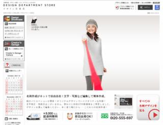 card.creators-design.com screenshot