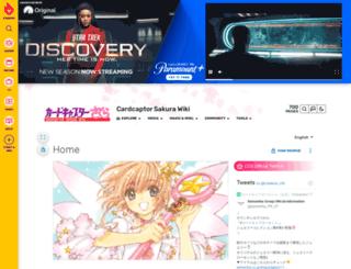 cardcaptorsakura.wikia.com screenshot
