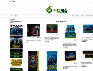 cardcastle.co.kr screenshot